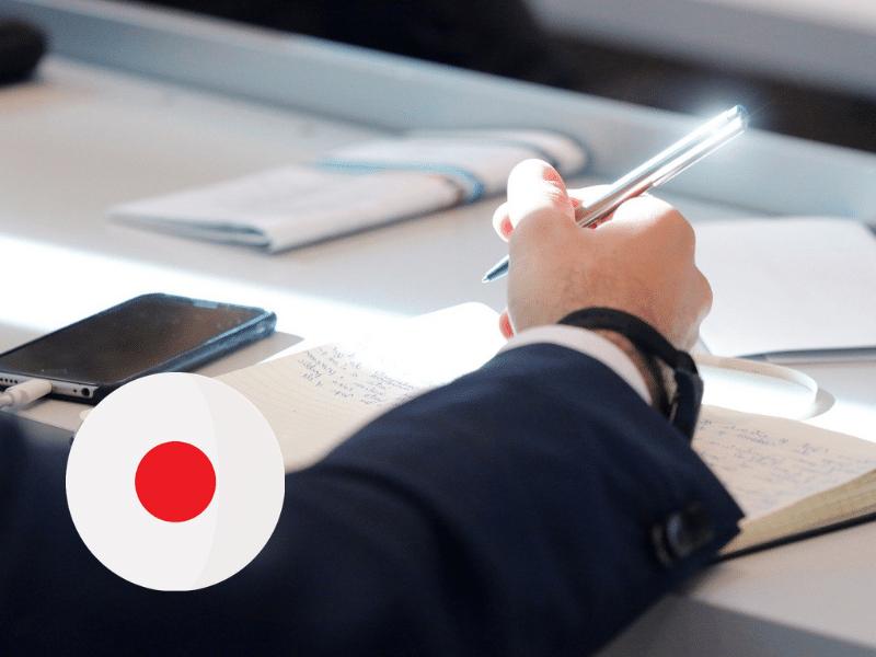 Japonais Général ou des Affaires : Formation Individualisée